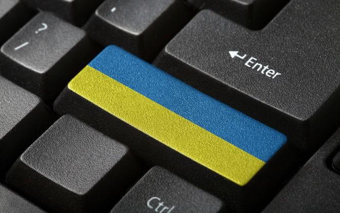 Как выбрать хостинг в Украине