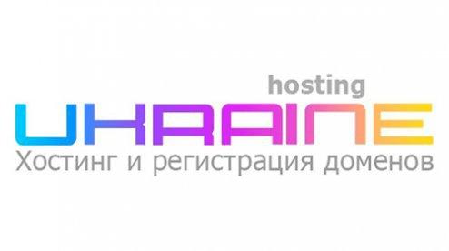 2020 рейтинг хостинг Украина